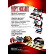 Реклама для мясной промышленности фото