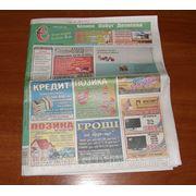 Газета «Є» фото