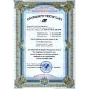 Сертификат соответствия продукции. Получение фото