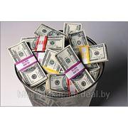 Срочные деньги (микрозаймы) фото