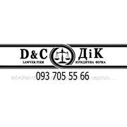 Реєстрація зміни юридичної адреси ФОП фото