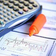 Разработка бизнес-плана в программе Project Expert фото