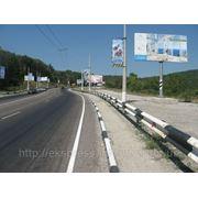 Бигборды Симферополь-Ялта 33км 500м на Симферополь фото