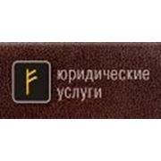 Государственная регистрация товаров по нормам ЕврАзЭС фото