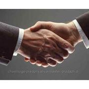 Разработка и внедрение эффективной системы продаж фото