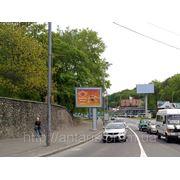 Скролл на бул. Дружбы Народов / пл. ВВВ Героев фото