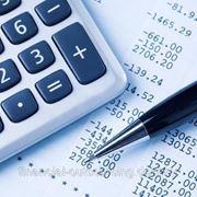 Финансовый анализ и оценка стоимости бизнеса фото