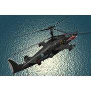 Вертолеты боевые фото