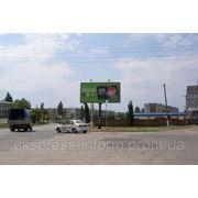 """Бигборды в Керчи Кульобинское шоссе """"Ворошиловский рынок"""" фото"""