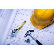 Экспертиза строительных работ фото