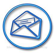 Подписка на получение информации ОАО Беларуси на email фото