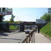 Брандмауэр на ул. Федорова фото