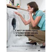 Профессиональный ремонт стиральной машины на дому фото