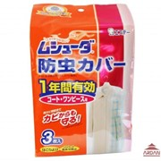 Чехлы для одежды (для длинных вещей). Япония. (3 шт) фото