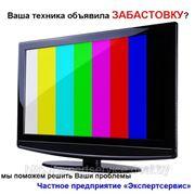 Ремонт ЖКИ телевизоров и мониторов фото