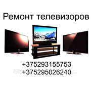 Ремонт телевизоров в Минске фото