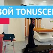 Бесплатная франшиза  TONUSCENTR  wellness-клуб по  фото