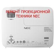 Ремонт проекционной техники NEC фото