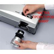 Чистка проекторов SHARP фото