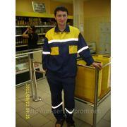 Костюм грузчика, подсобного рабочего фото
