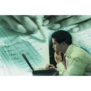 Ревизия или услуги по оценке бухгалтерского и налогового учета фото