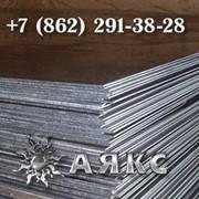 Алюминиевые листы АМГ3 плиты алюминия ГОСТ 17232-99 и 21631-76 прокат плоский листовой цветной фото