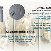 Крышка антивандальная для ладромата фото