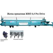 Жатка валковая прицепная широкозахватная шириной 6.4 м с приводом Шумахер c системой сдваивания валков фото