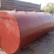 Резервуар горизонтальный стальной 12 м3 фото