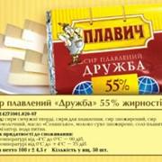 Сыр плавленый Дружба 55% жирности (Вольнянский маслозавод) фото