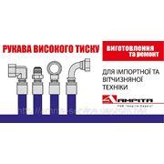 Виробництво РВТ Кіровоградська область фото