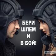 Шлем танкиста - подарок для мужчины!! фото