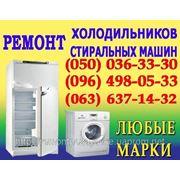 Ремонт холодильника Кривой Рог, не морозит камера, отремонтировать холодильник Кривой Рог фото