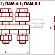 Зажимы соединительные плашечные ПАМ-4-1 фото