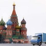 Автоперевозки по Москве фото