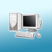 Прокат компьютера офисного фото