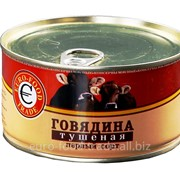 Тушенка говяжья 1 сорт, 325 гр. фото