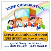 Курси англійської мови для дітей віком від 5 до 14 років фото