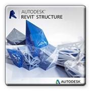 Курсы повышения квалификации Autodesk Revit Structure фото