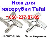 Нож для мясорубки Tefal фото