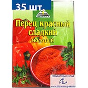 ЦИКОРИЯ Перец красный сладкий , 20гр. фото