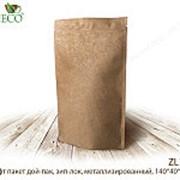 Крафт пакет дой-пак, зип-лок, металлизированный, 140*40*240 мм(2000 шт. в коробке, бумага, плотность бумаги:50 г/м2) фото