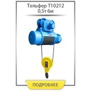 Таль электрическая Болгария 0,5т-6м  фото