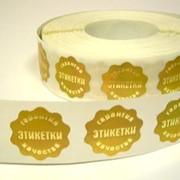 Бумага этикеточная для сухой упаковки фото
