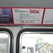 Размещение звуковой рекламы в автобусах города Костанай фото