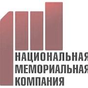 Кремация тела. Крымская НМК фото