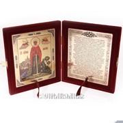 Складень, икона св. мц. Марины с молитвой фото