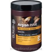 Маска для волос с маслом арганы Dr.Sante 1000 мл фото