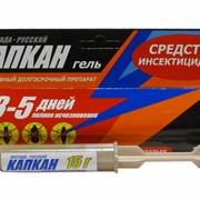 Препарат Преграда-Русский Капкан гель 15гр фото