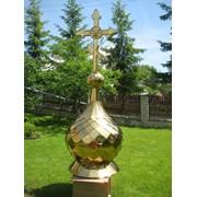 Изготовление церковных куполов любой сложности. фото